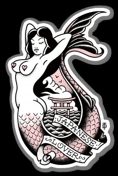 Japanese Lover sticker