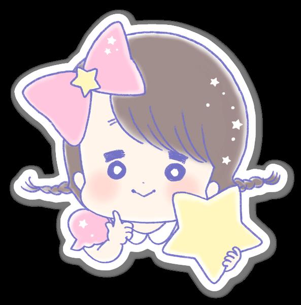 Adesivo Mayu-chan sticker