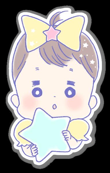Adesivo Hana-chan sticker