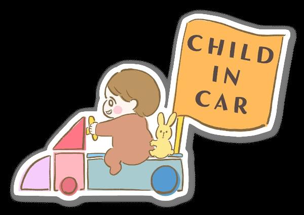 CHILD IN CAR ぐっちゃんステッカー