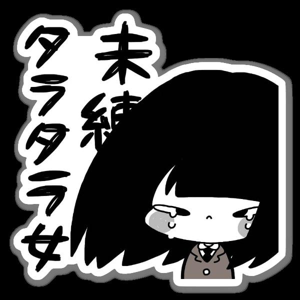 Mustatukkainen tyttö tarra