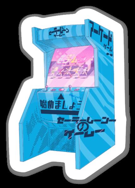 アーケードゲーム機 ステッカー
