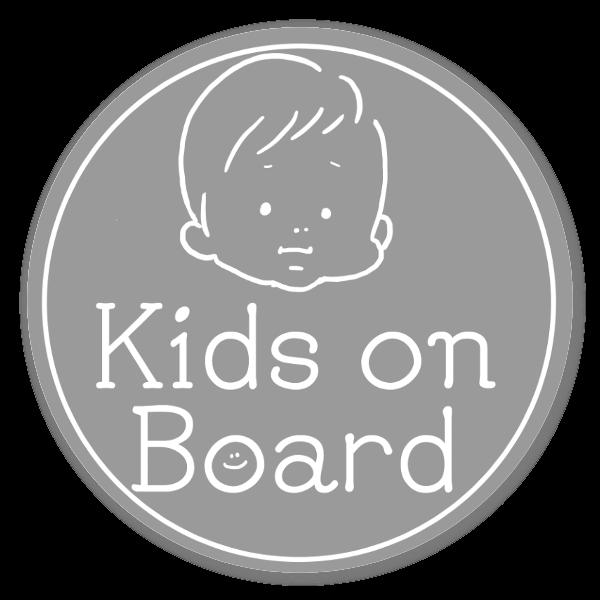 Kids on Board tarra