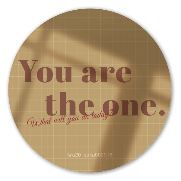 You are the one sticker