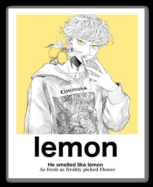 Cute Lemon boy sticker