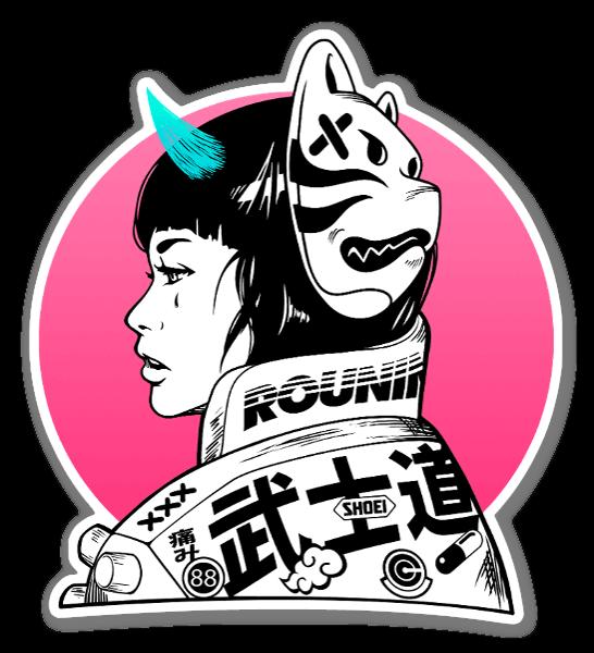 Bushido pt II sticker