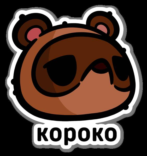 Tom Nook sticker