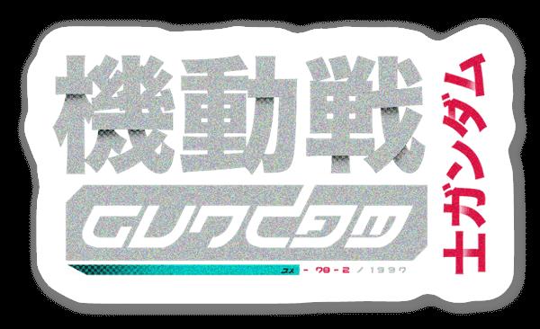 Gundam Typograpgy sticker