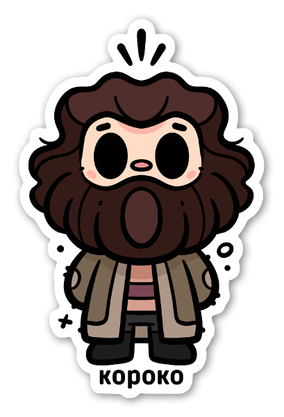 Hagrid sticker