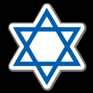 Etoile bleu sticker