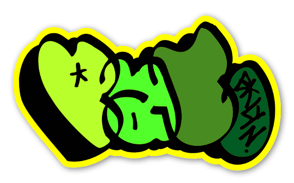 Pat tag 1 leaf sticker