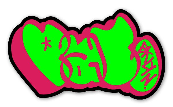 Pat tag 1 green magenta sticker