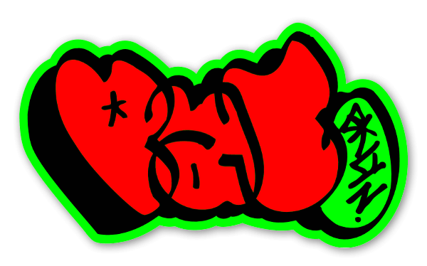 Pat tag 1 green red v2 sticker