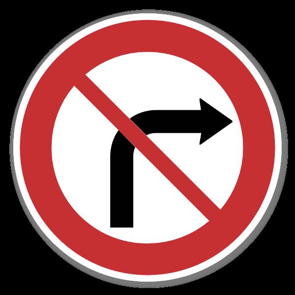 Forbudsskilt Svingeforbud til høyre sticker