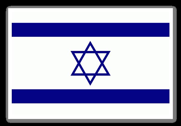 Israels flag sticker
